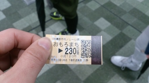 DSC_2065.jpg